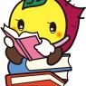 中央図書館 「この本、おもしろいよ!~これから読めるオススメ本の紹介~」