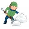 大雪への備えについて