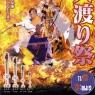 成田山 川越別院 火渡り祭