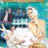 キエフ・クラシック・バレエ「眠れる森の美女」