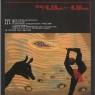 板橋区立美術館コレクション 日本のシュルレアリスム展
