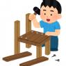 こども木工教室の参加者を募集します