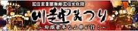 link_02-02