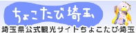 link_02-05