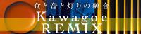 link_02-06