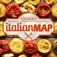 川越で食べたいっ!<br /> Italian MAP