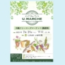 For U_MARCHE ~川越ファーマーズマーケット(農産物)~ 7/24(土)開催
